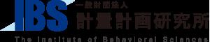 IBS計量計画研究所