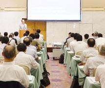 IBSフェローシップ発表会